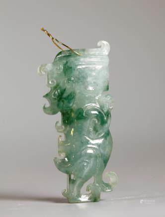"Chinese Natural Archaistic Jadeite ""Man"" Pendant"