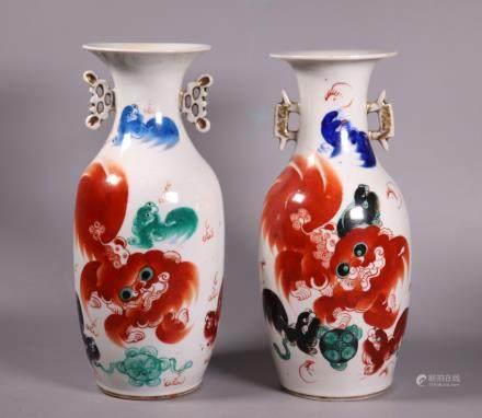Two Chinese Porcelain Fu Dog Vases