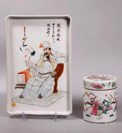 2 Chinese Porcelains; Scholar Tea Tray, Round Box