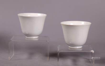 Pair Chinese Tongzhi Mark White Porcelain Teacups