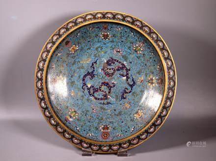 Lg Chinese Cloisonne & Gilt Bowl Qianlong Mark