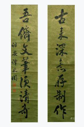 Tan Yankai, Premier ROC: Pair Couplet Scrolls