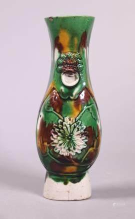 Chinese Kangxi Biscuit Porcelain Wall Vase
