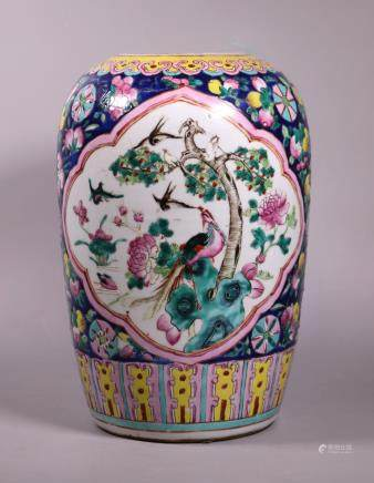 Chinese 19 C Famille Rose Porcelain Jar