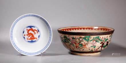 Chinese Qing Crackle Porcelain Bowl; Dragon Plate