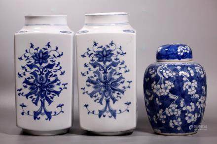 Chinese Blue & White Porcelain Pr Vases Ginger Jar