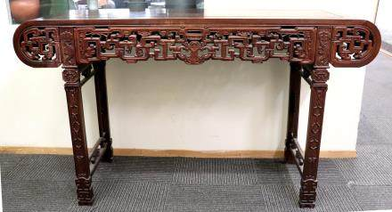 Fine Chinese Carved Hardwood Altar Table