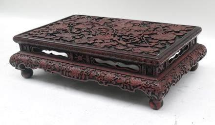Ornate Saki Table