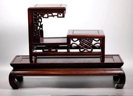 Chinese Hardwood 3 Level Stand & Ruyi Stand