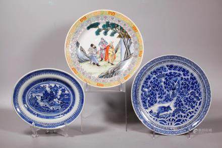 3 Chinese Qing Dynasty Porcelain Plates