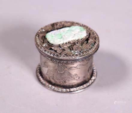 Chinese Silvered Metal & Jadeite Stamp Holder
