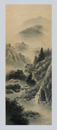 Asian Ink on Silk Landscape Scroll
