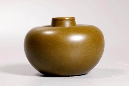 "Chinese Teadust Porcelain ""Apple"" Brush Washer"