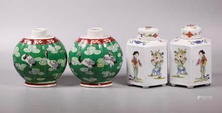 2 Pairs Chinese Enameled Porcelain Tea Caddies