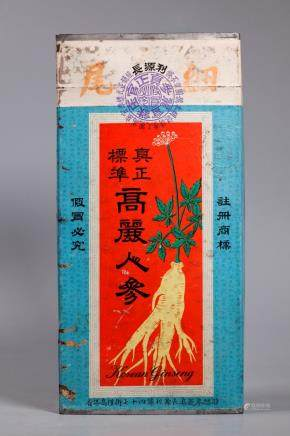 Vintage Chinese / Korean Ginseng in Metal Box