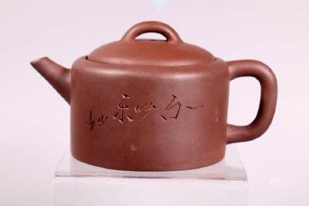 Chinese 19 C Artist Yixing Teapot Incised