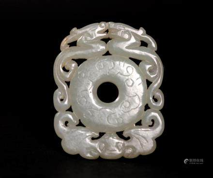 "Chinese Qing White Jade ""Bi"" Bat & Dragon Plaque"