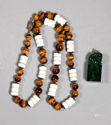 Chinese Chloromelanite Jadeite Seal; Necklace
