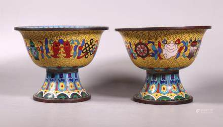 Pair Chinese Cloisonne Buddhist Altar Bowls