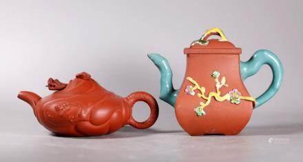 Chinese Yixing Dragon & Tongue; Enamel Teapot