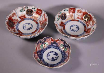 Pair Japanese 19 Century Imari Bowls, 1 Small Bowl
