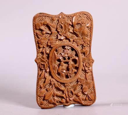 Chinese 19 Century Sandalwood Card Case