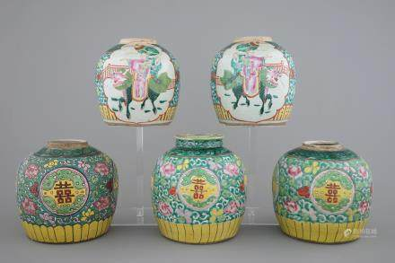 A lot of 5 Chinese famille rose ginger jars, 19th C.