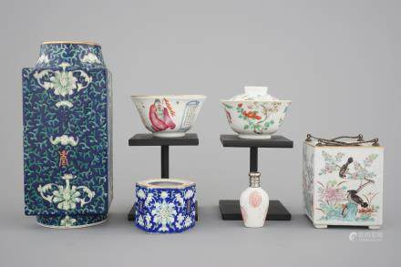 A set of 6 Chinese 19/20th C.porcelain items: a cong vase, a snuff bottle, two bowls and two brush washers