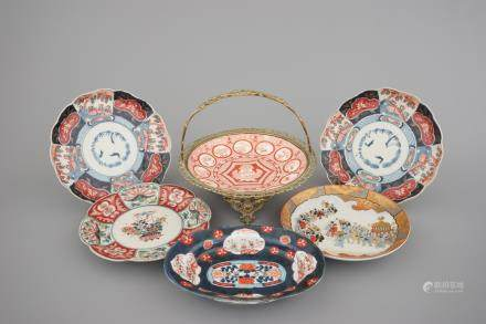 A collection of various Japanese porcelain plates including Imari, Satsuma, etc. 18/19th C.