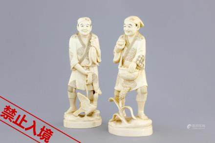 A pair of Japanese carved ivory fishermen, Meiji, 19th C.