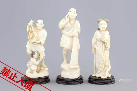 Three Japanese ivory carved okimono, Meiji, 19th C.