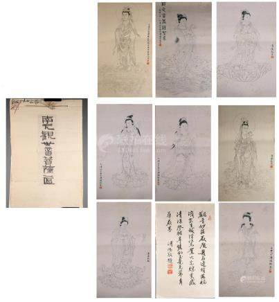A Chinese Hand-drawn Sketch Painting of Guanyin Signed