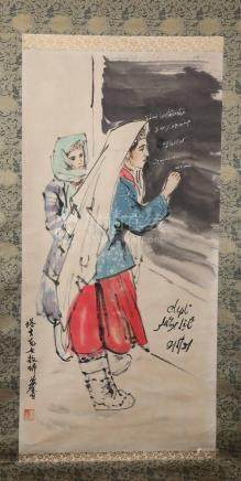 A  Fine Chinese Hand-drawn Painting of Ladies Signed by