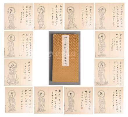 A Fine Chinese Hand-drawn Painting Album of Guyin