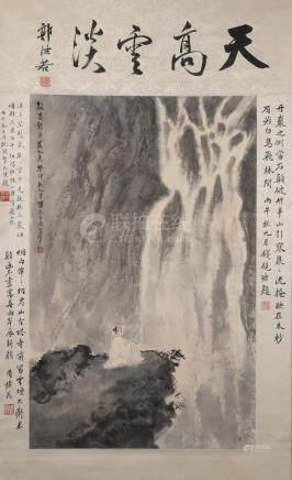 A Chinese Hand-drawn Painting Signed By Fubaoshi