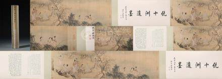 A Fine Chinese Hand-drawn Painting Scroll of  A Scholor