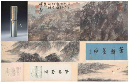 A Chinese Hand-drawn Painting Scroll of Landscape