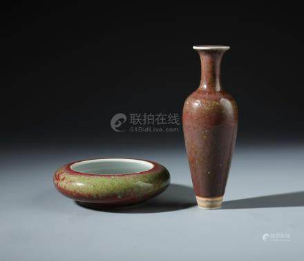 A Rare Chinese Green-splashed Red Porcelain Vase and