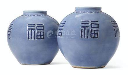 A PAIR OF CHINESE BLUE-GLAZED GINGER JARS