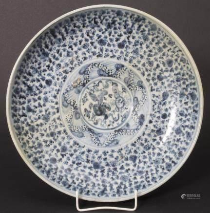 Große Rundschale, China, Ming-Dynastie