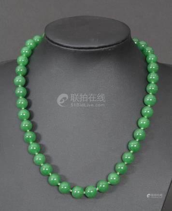 Jadekette, wohl China, um 1960