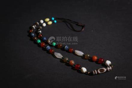 Chinese Agate Necklace