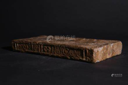 Chinese Han Dynasty Brick