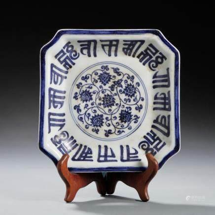 Rare Blue/White Tibetan 'Lantsa Character' Dish