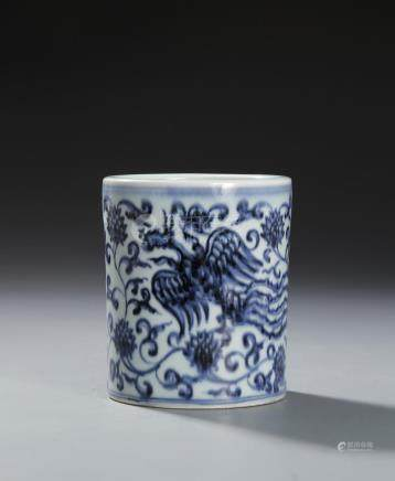 Chinese Blue and White 'Phoenix' Brushpot