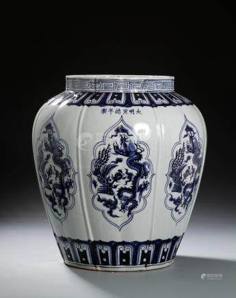 Chinese Blue and White 'Dragon and Phoenix' Jar