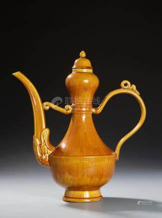 Chinese Yellow Glazed Ewer and Cover
