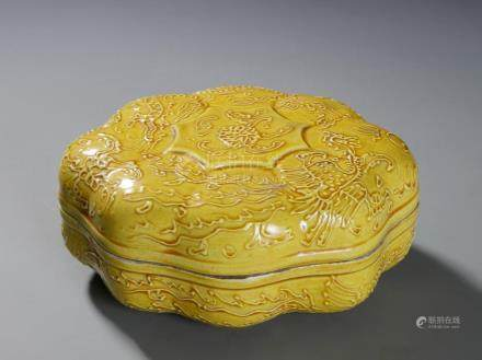 Chinese Yellow Glazed Octafoil Box and Cover