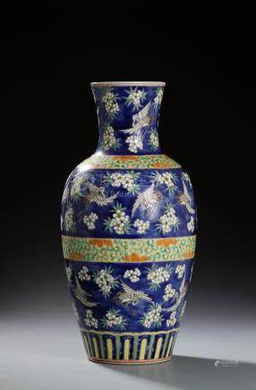 Chinese Blue Ground Famille Rose Vase