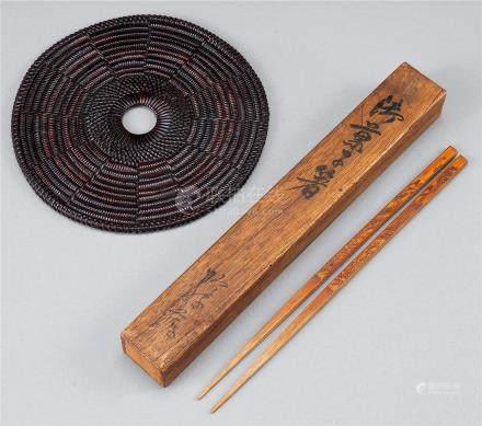 古竹、藤制茶具 (两件)